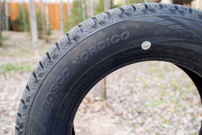 Сопротивление не бесполезно. Тест зимних шипованных шин Viatti Bosco Nordico