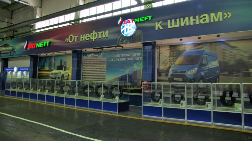 25_Vystavochnaya_ekspozitsiya_shinnoj_produktsii_PAO_-Nizhnekamskshina--980x0-c-default.jpg