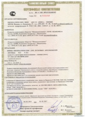 Viatti Brina 205/55 R16