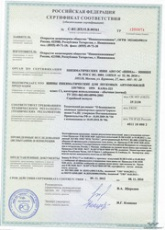 KAMA-221 235/70 R16