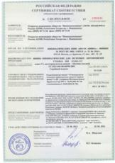 KAMA-217 175/65 R14