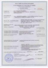 Viatti Bosco A/T 205/70 R15