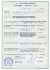 KAMA EURO-519 205/60 R15