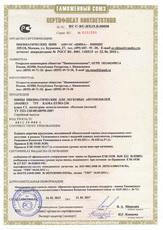 KAMA EURO-236 155/65 R13