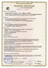 KAMA EURO-518 155/65 R13