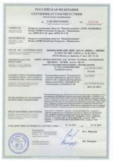 KAMA EURO LCV-131 205/75 16С