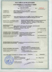 KAMA NR-201 285/70 R19,5