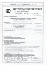 KAMA EURO-129 175/70 R13