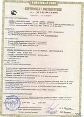 KAMA-515 215/65 R16