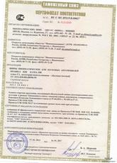 КАМА-208 185/60 R14