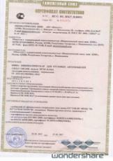 KAMA NF-701 11,00 R22.5