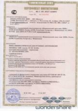 KAMA NT-201385/65 R22,5