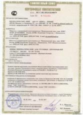 KAMA NU-301 275/70 R22,5