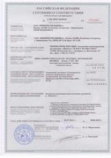 Viatti Brina 205/60 R16
