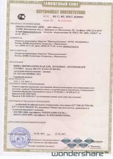 KAMA EURO-519 175/70 R13