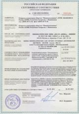 KAMA EURO LCV-131 205/70 15С