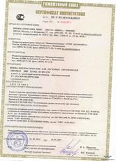KAMA EURO-236 185/65 R15