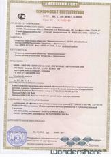 KAMA EURO-519 175/70 R14