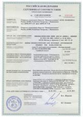KAMA EURO-236 195/65 R15