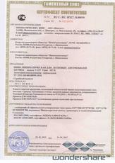 Viatti Bosco A/T 245/70 R16