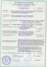 KAMA EURO-519 185/70 R14