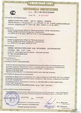 Viatti Bosco A/T 215/65 R16