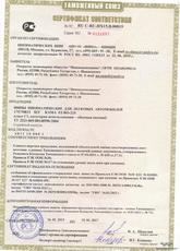 KAMA EURO-224 175/70 R13