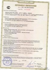 KAMA EURO-224 185/60 R14