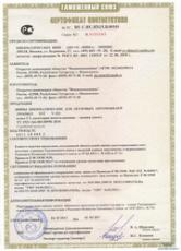 Viatti Brina 195/65 R15