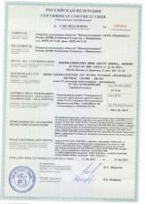 KAMA EURO LCV-520 205/75R16C